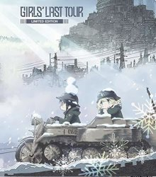 Girls' Last Tour Collection Collector's Edition bluray (import)