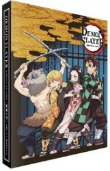 demon slayer kimetsu no yaiba part 1 collectors edition bluray