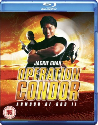 Operation Condor - Armour of God 2 (Blu-ray) (Import)